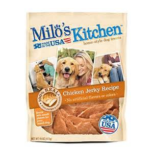 Save $3.00 off 1 bag of Milo's Kitchen Dog Treats
