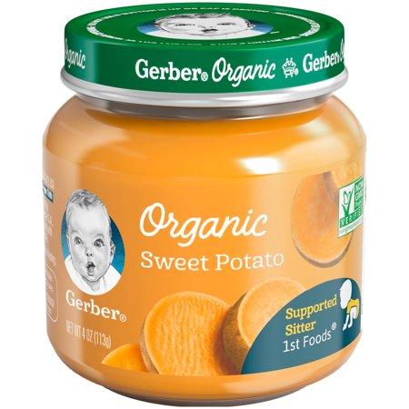 Save $1.00 off FOUR (4) Gerber Organic Glass Jars Coupon
