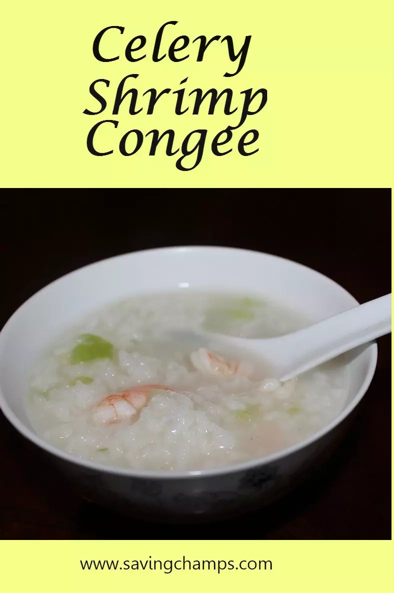 Celery shrimp congee is one of my favorite soup in winter. Upgrade the plain congee to a more nutritious full-flavored soup with vegetables and seafood. | Chinese food recipe