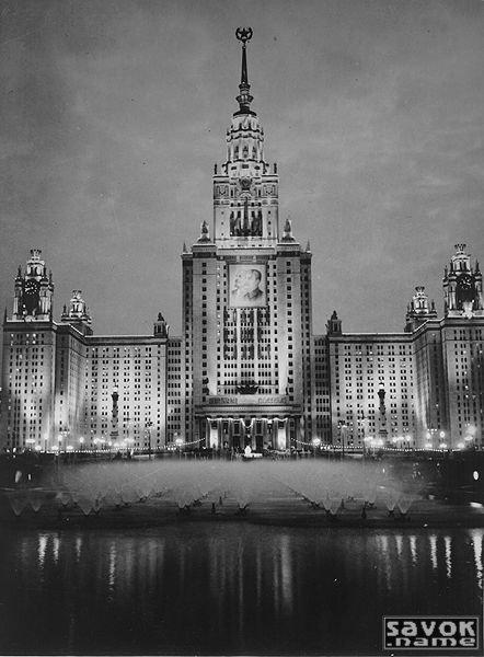 Черно-белые Фото Москвы
