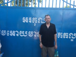 "On the inside of the gate it bids farewell with the words: ""have a good life."" For me it was a happy/sad visit."