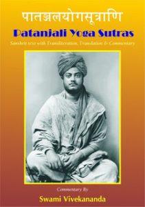 Patanjali's Yoga Sutras