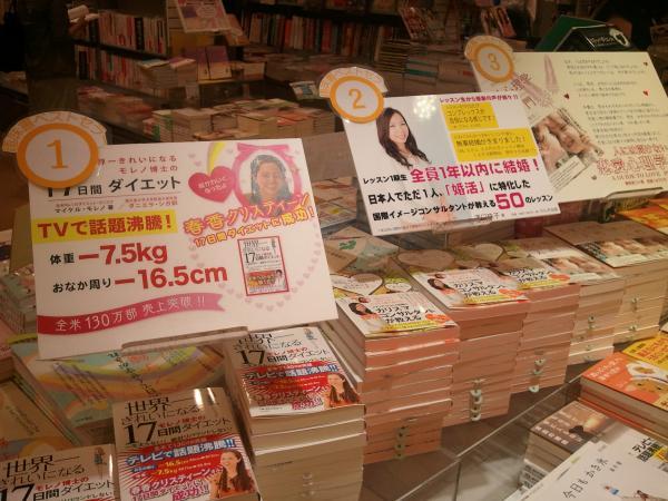 リブロ横浜相鉄 趣味書 7・8 ①-1_convert_20130731121352