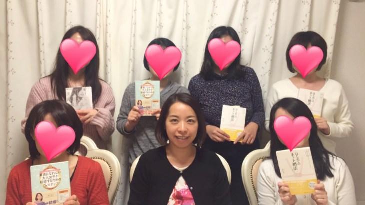 少人数制女子力アップ1DAYレッスン特別体験会ご感想・23