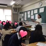 都立翔陽高校にて社会人先生として講演させていただきました!