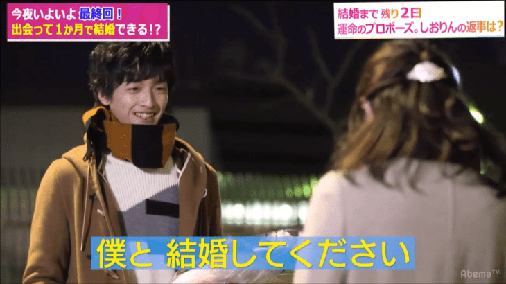 AbemaTV番組「マリキュラム」(澤口監修)第11話(最終話)が放送されました