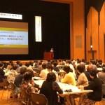 福井県婦人福祉協議会様主催「令和元年度結婚相談員研修会」において研修を担当しました!