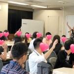 東京都港区様主催「港区出会い応援プロジェクト 令和元年度第一回イベント」にて講師を担当しました!