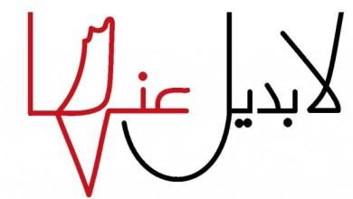 Photo of للمبدع عماد عواد
