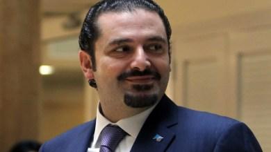Photo of الحريري: لبنان لن يكون ولاية إيرانية بأي ظرف من الظروف