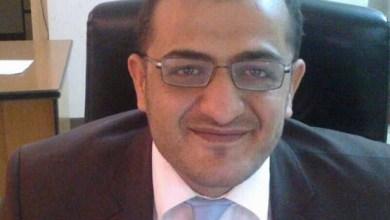 Photo of موطن الفؤاد