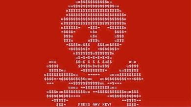 Photo of تحذير خطير جدا من وحدة مكافحة الجرائم الالكترونية