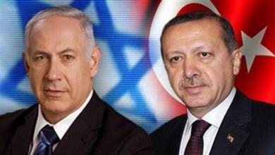 Photo of كل ما تريد أن تعرفه عن بنود المصالحة التركية الإسرائيلية من الألف إلى الياء