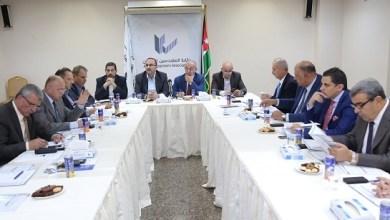Photo of المجلس الأعلى للتأهيل والاعتماد المهني يعقد اجتماعه الثاني
