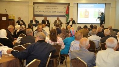 """Photo of """"المهندسين"""" تكرم منتسبيها المشتركين في التأمين الصحي"""