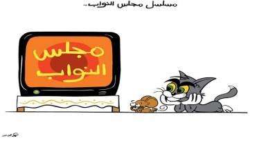 Photo of هل يكون مصير ضمان النواب مثل مصير تقاعدهم؟