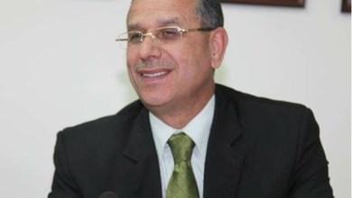 Photo of نحو مؤتمر إجرائي للحفاظ على روابطنا الأسرية أردنيا