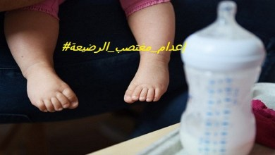 "Photo of مصر … هاشتاغ "" #إعدام_مغتصب_الرضيعة "" يتصدّر  / تفاصيل مروعة"