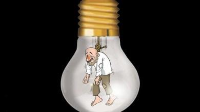 Photo of شكاوى المواطنين تزداد من أخطاء فواتير الكهرباء / صور
