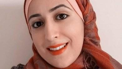 Photo of الغربة في معانيها الصعبة / نداء أبو الرُّب