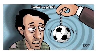 Photo of للمبدعة أمية جحا