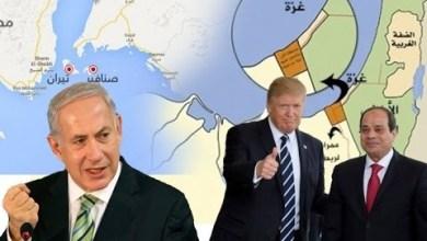 Photo of «نار وغضب»  كشف أسرار صفقة القرن .. الضفة للأردن وغزة لمصر