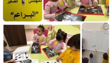 """Photo of نشاط بعنوان """"عبقري الذكاء العالمي"""" لمهندسات قطر"""