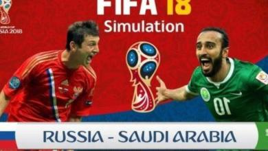 "Photo of جماهير سعودية تحتفي بالهدف الخامس في مرمى الأخضر ..""فيديو"""