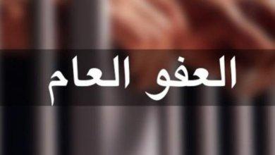 Photo of قانونية النواب: العفو العام سيشمل أغلب مخالفات السير وجنح جديدة