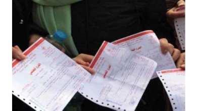 Photo of توزيع بطاقات جلوس التوجيهي اعتبارا من يوم الاحد