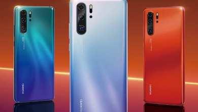 "Photo of كن أنت النجم والتقط أجمل اللحظات مع الجهاز الأفضل ""  Huawei P30 Pro"