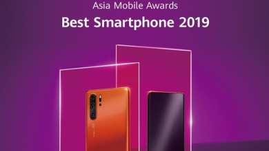 Photo of خلال قمة شنغهاي MWC 2019  Huawei P30 Pro الجبار يحصد جائزة أفضل هاتف ذكي