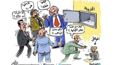 Photo of لو أقرّ الأعيان ضمان النواب … كم سيكلّف النائب الواحد الخزينة شهريا ؟
