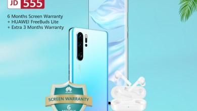 Photo of الأسباب الأربعة لماذا يجب أن يكون جهازك التالي  بنسخته الجديدة!Huawei P30 Pro