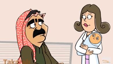 Photo of نهفات سمعة .. ابو صقر جاه مولود جديد