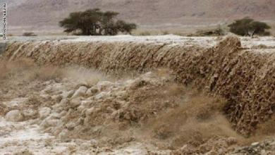 "Photo of ""الدفاع المدني"" يحذر من خطر تشكل السيول"