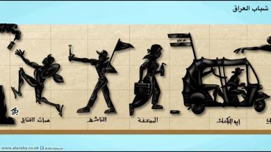 Photo of للمبدع عماد حجاج