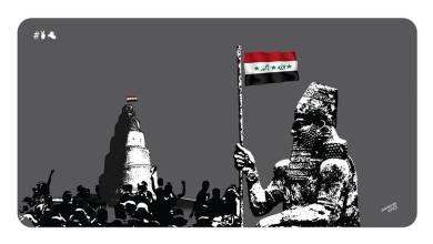 "Photo of كاريكاتير ""العراق المجيد"" / يوسف الصرايرة"