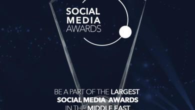 Photo of اطلاق جائزة التواصل الاجتماعي-الأردن في 20 الشهر الجاري