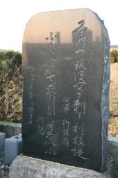 37.相馬柳堤・西尾洲陽句碑