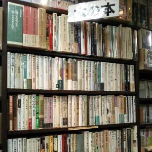 建築|古書買取り澤口書店