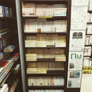 ちくま文庫|古書買取り澤口書店