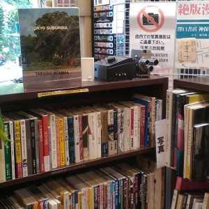 写真集|古書買取り澤口書店
