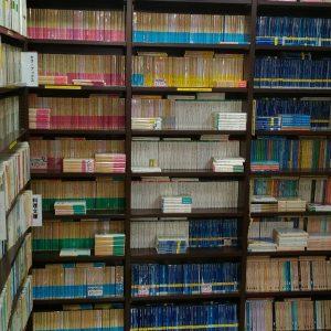 文庫|古書買取り澤口書店