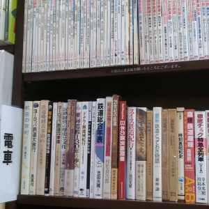 乗り物|古書買取り澤口書店