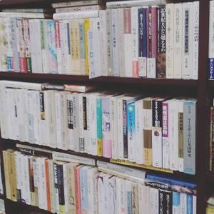 ヨーロッパ史|古書買取り澤口書店