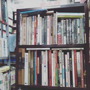 新入荷|古書買取り澤口書店