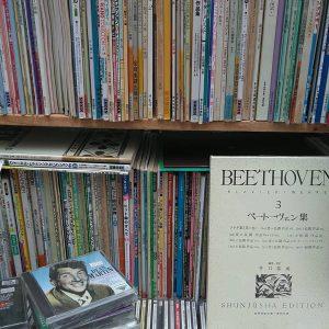 楽譜|古書買取り澤口書店