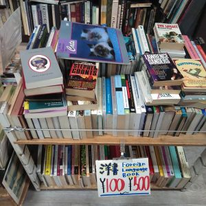 洋書|古書買取り澤口書店
