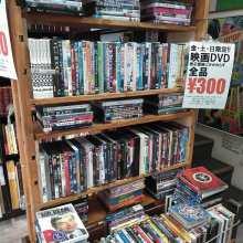 DVD 古書買取り澤口書店